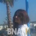 نيسرين من عمان | أرقام بنات WHATSAPP | أرقام بنات للحب