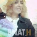 صحر من القاهرة | أرقام بنات WHATSAPP | أرقام بنات للحب