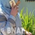 هداية من قسنطينة | أرقام بنات WHATSAPP | أرقام بنات للحب