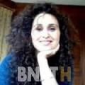 فاطمة من بنغازي | أرقام بنات WHATSAPP | أرقام بنات للحب