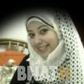 لبنى من مدينة حمد | أرقام بنات WHATSAPP | أرقام بنات للحب
