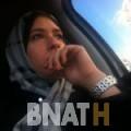 يارة من أبو ظبي | أرقام بنات WHATSAPP | أرقام بنات للحب