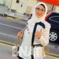 فوزية من القاهرة | أرقام بنات WHATSAPP | أرقام بنات للحب