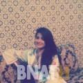 زكية من قرية عالي | أرقام بنات WHATSAPP | أرقام بنات للحب