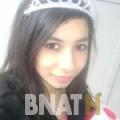 منال من محافظة سلفيت | أرقام بنات WHATSAPP | أرقام بنات للحب
