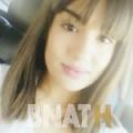 ريتاج من عمان | أرقام بنات WHATSAPP | أرقام بنات للحب