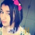 سلومة من دمشق | أرقام بنات WHATSAPP | أرقام بنات للحب