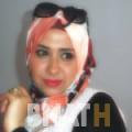 عزيزة من قرية الدراز | أرقام بنات WHATSAPP | أرقام بنات للحب