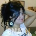 سميرة من دبي | أرقام بنات WHATSAPP | أرقام بنات للحب