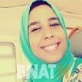 كريمة من بيروت | أرقام بنات WHATSAPP | أرقام بنات للحب