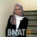 شريفة من القاهرة | أرقام بنات WHATSAPP | أرقام بنات للحب