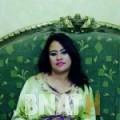 أحلام من محافظة سلفيت | أرقام بنات WHATSAPP | أرقام بنات للحب
