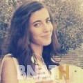 شاهيناز من دمشق | أرقام بنات WHATSAPP | أرقام بنات للحب