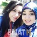 حلومة من دمشق | أرقام بنات WHATSAPP | أرقام بنات للحب