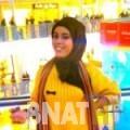 مروى من محافظة طوباس | أرقام بنات WHATSAPP | أرقام بنات للحب