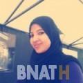 ليالي من محافظة سلفيت | أرقام بنات WHATSAPP | أرقام بنات للحب