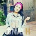 كريمة من تونس العاصمة | أرقام بنات WHATSAPP | أرقام بنات للحب
