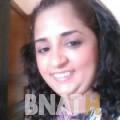 هانية من قرية عالي | أرقام بنات WHATSAPP | أرقام بنات للحب