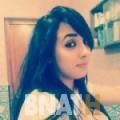 أحلام من بنغازي | أرقام بنات WHATSAPP | أرقام بنات للحب