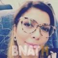 نادية من ولاد تارس | أرقام بنات WHATSAPP | أرقام بنات للحب