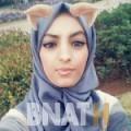 ليلى من ولاية بدية | أرقام بنات WHATSAPP | أرقام بنات للحب