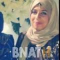 روعة من الدار البيضاء | أرقام بنات WHATSAPP | أرقام بنات للحب