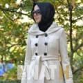 وهيبة من محافظة سلفيت | أرقام بنات WHATSAPP | أرقام بنات للحب