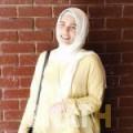 نسرين من الدار البيضاء | أرقام بنات WHATSAPP | أرقام بنات للحب
