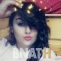 ريم من القاهرة | أرقام بنات WHATSAPP | أرقام بنات للحب