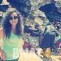 نادية من تونس العاصمة | أرقام بنات WHATSAPP | أرقام بنات للحب