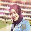 أمينة من دمشق | أرقام بنات WHATSAPP | أرقام بنات للحب