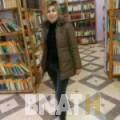 مونية من خميس مشيط | أرقام بنات WHATSAPP | أرقام بنات للحب