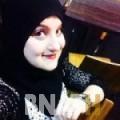 إسلام من مدينة حمد | أرقام بنات WHATSAPP | أرقام بنات للحب