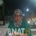 راشة من بنغازي | أرقام بنات WHATSAPP | أرقام بنات للحب