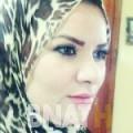 نجاة من وهران | أرقام بنات WHATSAPP | أرقام بنات للحب
