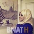 جولية من تونس العاصمة | أرقام بنات WHATSAPP | أرقام بنات للحب