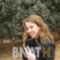 كلثوم من الموصل | أرقام بنات WHATSAPP | أرقام بنات للحب