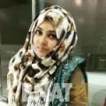 سمرة من تونس العاصمة | أرقام بنات WHATSAPP | أرقام بنات للحب