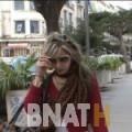 نجلة من الدار البيضاء | أرقام بنات WHATSAPP | أرقام بنات للحب