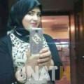 زهرة من محافظة سلفيت | أرقام بنات WHATSAPP | أرقام بنات للحب