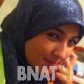 اسراء من عمان | أرقام بنات WHATSAPP | أرقام بنات للحب