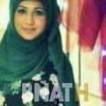 أميرة من قسنطينة | أرقام بنات WHATSAPP | أرقام بنات للحب