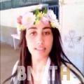 شيماء من ولاد تارس | أرقام بنات WHATSAPP | أرقام بنات للحب