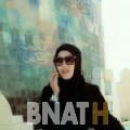 وسيمة من القاهرة | أرقام بنات WHATSAPP | أرقام بنات للحب