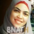 عائشة من محافظة طوباس | أرقام بنات WHATSAPP | أرقام بنات للحب