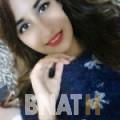 راضية من تونس العاصمة | أرقام بنات WHATSAPP | أرقام بنات للحب