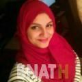 أمينة من ولاية قريات | أرقام بنات WHATSAPP | أرقام بنات للحب