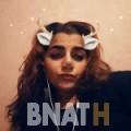 راندة من بيروت | أرقام بنات WHATSAPP | أرقام بنات للحب