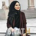 رانة من المنامة | أرقام بنات WHATSAPP | أرقام بنات للحب