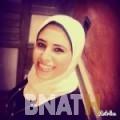 ريم من قرية عالي | أرقام بنات WHATSAPP | أرقام بنات للحب